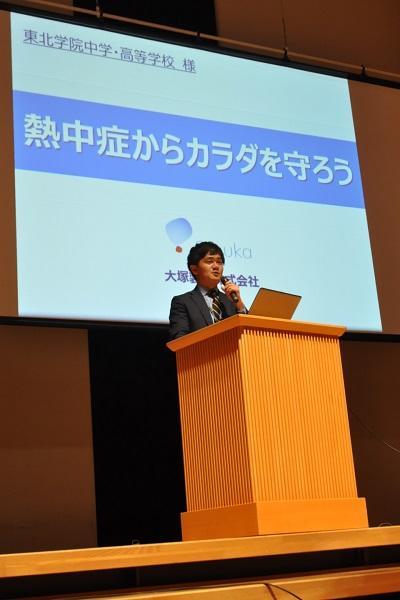 http://www.jhs.tohoku-gakuin.ac.jp/info/content/180523-1_2.jpg