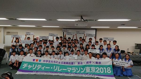 https://www.jhs.tohoku-gakuin.ac.jp/info/content/180901-1_3.jpg