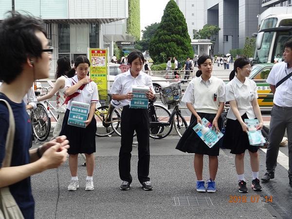http://www.jhs.tohoku-gakuin.ac.jp/info/content/180901-1_4.jpg