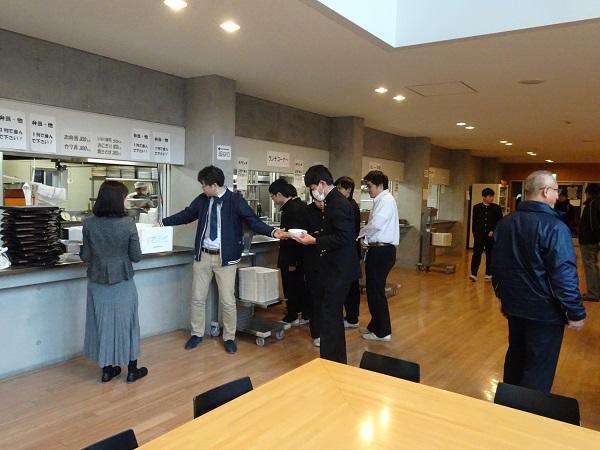 http://www.jhs.tohoku-gakuin.ac.jp/info/content/190104-2_1.jpg
