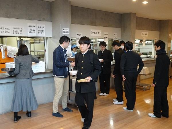 https://www.jhs.tohoku-gakuin.ac.jp/info/content/190104-2_4.jpg