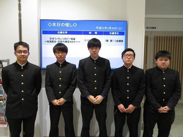 http://www.jhs.tohoku-gakuin.ac.jp/info/content/190131-1_1.jpg