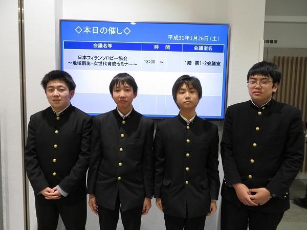 http://www.jhs.tohoku-gakuin.ac.jp/info/content/190131-1_2.jpg