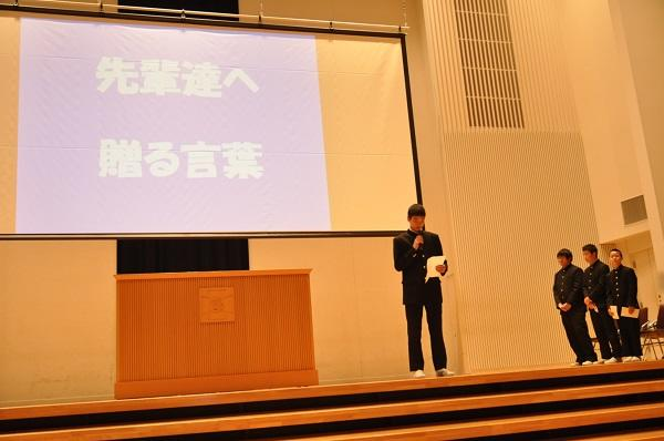 http://www.jhs.tohoku-gakuin.ac.jp/info/content/190228-1_2.jpg