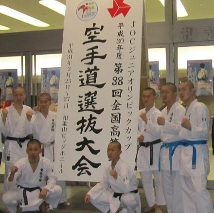 http://www.jhs.tohoku-gakuin.ac.jp/info/content/190418-1_1.jpg