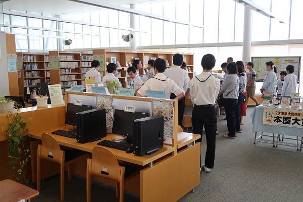 https://www.jhs.tohoku-gakuin.ac.jp/info/content/190527-1_3.jpg