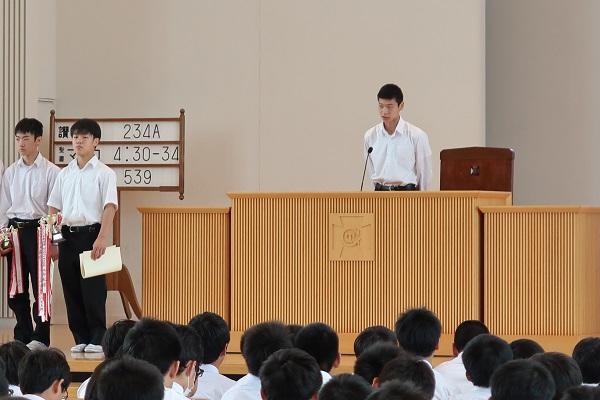 https://www.jhs.tohoku-gakuin.ac.jp/info/content/190618-1_3.jpg
