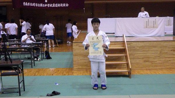 https://www.jhs.tohoku-gakuin.ac.jp/info/content/190821-2_1.jpg