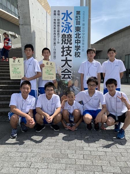 https://www.jhs.tohoku-gakuin.ac.jp/info/content/190821-2_2.jpg
