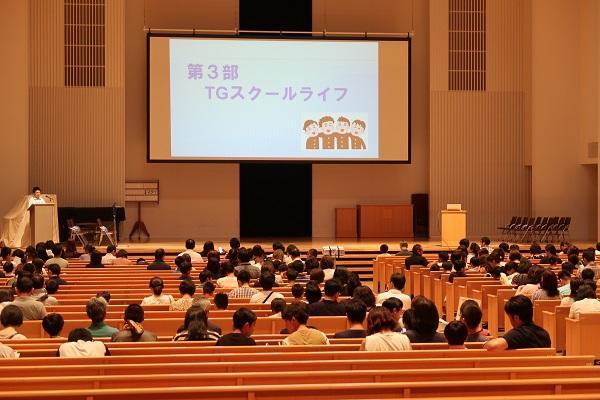 https://www.jhs.tohoku-gakuin.ac.jp/info/content/190823-1_13.jpg