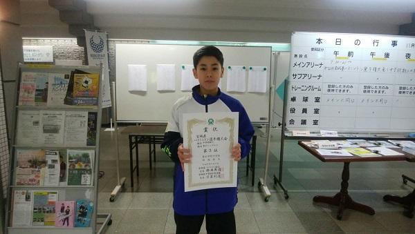 https://www.jhs.tohoku-gakuin.ac.jp/info/content/191122-2_1.jpg