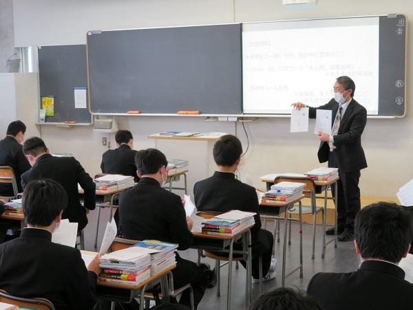 https://www.jhs.tohoku-gakuin.ac.jp/info/content/200410-1_25.jpg