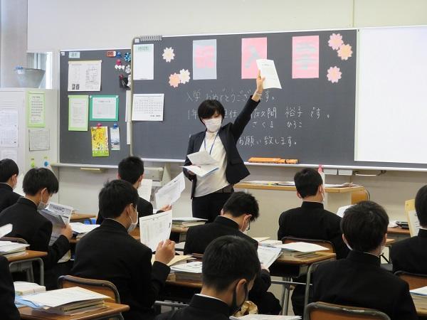 https://www.jhs.tohoku-gakuin.ac.jp/info/content/200410-1_27.jpg