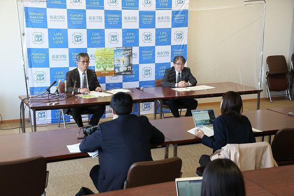 https://www.jhs.tohoku-gakuin.ac.jp/info/content/201027-1_7.jpg