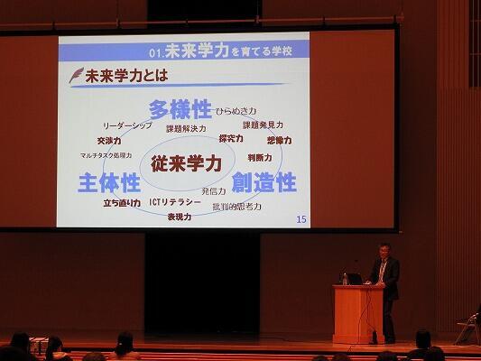 https://www.jhs.tohoku-gakuin.ac.jp/info/content/201027-2_3.jpg