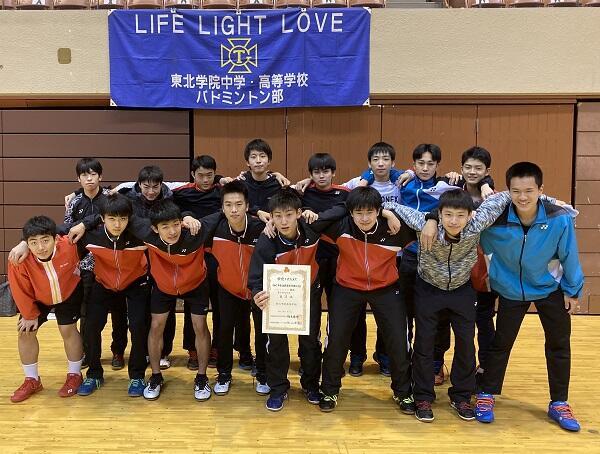https://www.jhs.tohoku-gakuin.ac.jp/info/content/201110-2_3.jpg
