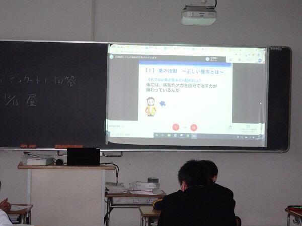 https://www.jhs.tohoku-gakuin.ac.jp/info/content/201216-1_1.jpg