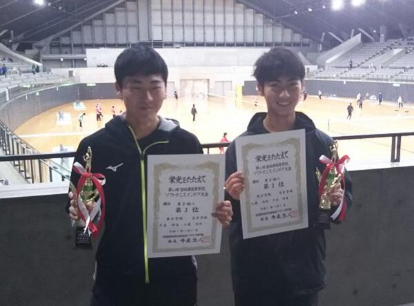 https://www.jhs.tohoku-gakuin.ac.jp/info/content/210107-1_2.jpg